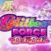 Download Glitter Force Doki Doki - Ending 1 Mp3