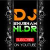 Musafir Jaane Wale - GADAR - Hard Bass SOUNDCHECK Full Vibration Mix Dj Shubham Hldr