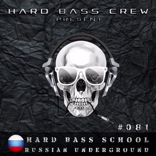 Sound Check - Hard Vibration Killer Bass by MaX9BaSS ™ | Free