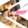 Stevie Nicks - Edge Of Seventeen (Breauski Remix)