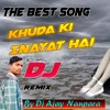 Sun Soniyo Sun Dildar Khuda Ki Inayat Hai Hard Bass Mix Dj Ajay Nanpara Mp3