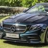 2020 Mercedes - AMG E - Class Introducing