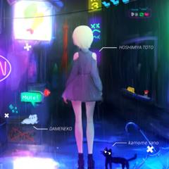TEMPLIME feat. 星宮とと - ネオンライト (kamome sano Remix)