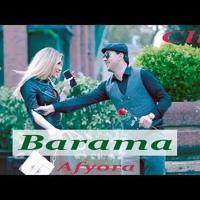 Murad Arif Oppalara Ft Ramil Nabran Erkan Kilic Remix By Erkan Kilic Official