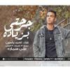Download اغنيه (جرحتي بزياده )جنايني ولم ازهارك 2019 - احمد ياسين  | اغانى 2019 Mp3