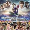 Tekken 3D Prime Edition OST - Bowling Alley Rooftop