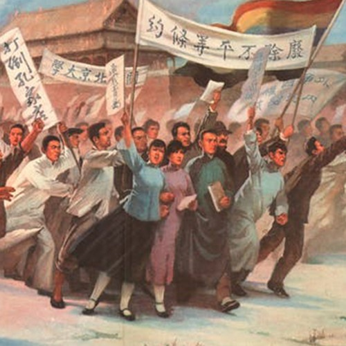 A century of student activism in China