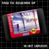 「lull ~Soshite Bokura wa~」- Nagi no Asukara OP (Genesis/Mega Drive version)