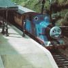 Thomas' Anthem