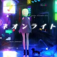 TEMPLIME Feat. 星宮とと - ネオンライト (Sober Bear Remix)[FREE DL] Artwork