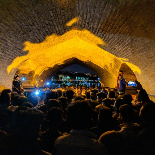 Live singing under Khaju Bridge (Isfahan)