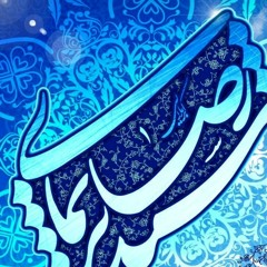 به تو عادت کردم - سیدرضا نریمانی