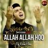 Allah Allah Hoo | Latest Hamd O Naat | Karim Khan | Suristaan