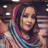 Download هدي عربي - هبا النسيم Mp3
