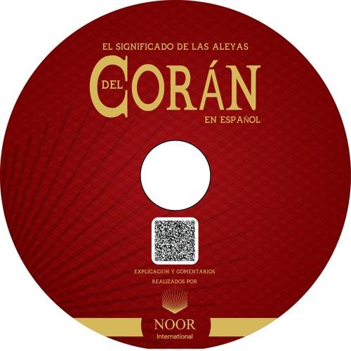 El Noble Corán dividido por suras (árabe + espanol)