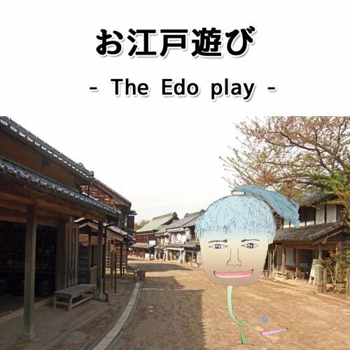 お江戸遊び - The Edo Play -