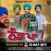 Thand Paa - Arsh Sidhu ft. Gavy Virk