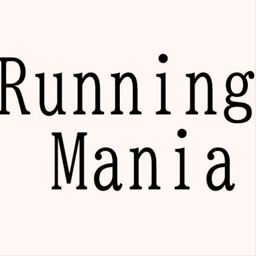 You are My Star【F/C Running Mania】【Free DL】