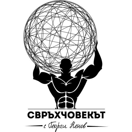 """Еп005   Как да превръщаме нещата в реалност с Преслав """"Aethelthryth"""" Иванов"""