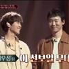 ♥마성의 꿀보컬♥ 김우성 팀 ′Sign Of The Time′♬ woo sung from the rose feat.talented man  (SuperBand)