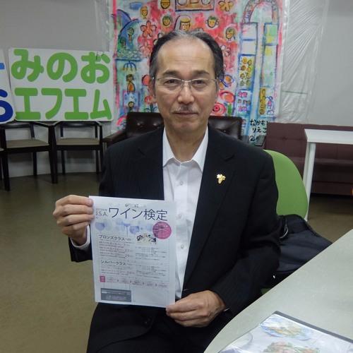 201954 12:青山俊宏さん