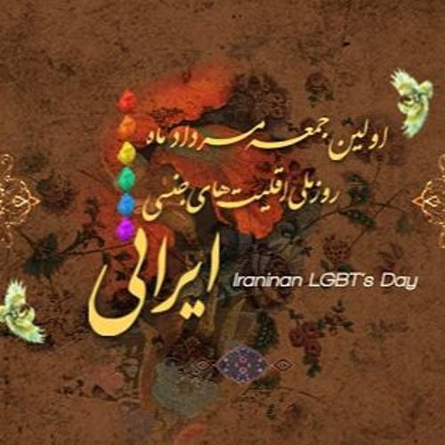 صدای افتخار ۱۳۹۱ - صدای سوم