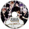 Diabolik lovers Versus II: The younger brothers' meeting, decide who is the scariest brother!