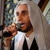 Download نعي ذكرى وفاة أبي طالب (ع) 1440هـ | الشيخ عبدالحي آل قمبر Mp3