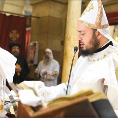 You O My Master Gregorian Liturgy Abouna Joachim Nagy