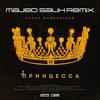 Бабек Мамедрзаев - Принцесса (Majed Salih Remix)[ FREE DOWNLOAD ]