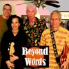 Beyond Words- Peter Gunn Theme