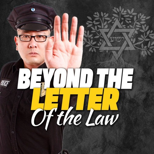 Beyond The Letter Of The Law