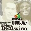 Dennis Brown Presents Prince Jammy - Umoja - 20th Century DEBwise