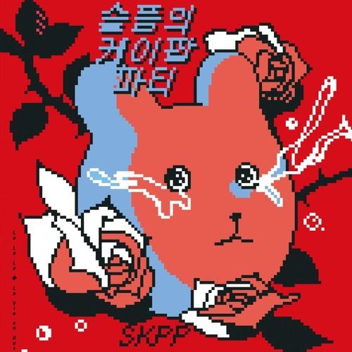 J.E.B MIX @ 현대카드 Curated 52 슬픔의 케이팝 파티 SKPP 2019