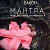 РИТА DAKOTA - МАНТРА ( Majed Salih Remix )[ FREE DOWNLOAD ]