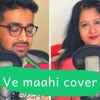 Ve Maahi Duet Cover