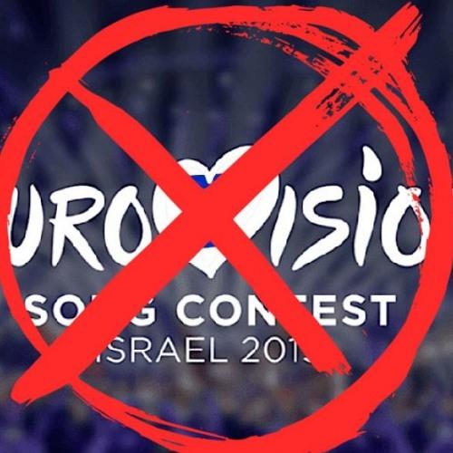 """""""حملة مقاطعة إسرائيل: """"مادونا"""" لا تذهبي إلى """"يوروفيجن"""
