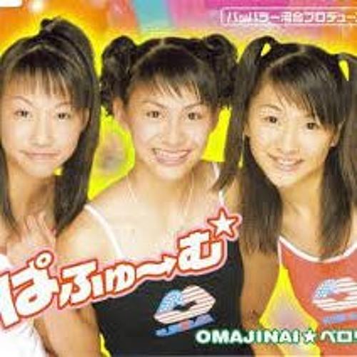 Perfume - OMAJINAI ペロリ (Mimisemix)