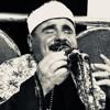 Download الشيخ سيد متولي  1.MP3 Mp3
