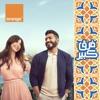 Download تامر حسني ونانسي عجرم - فرق كبير (اعلان اورنج رمضان 2019) Mp3
