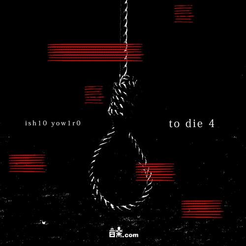 ish10 yow1r0 - to die 4 2019 [EP]