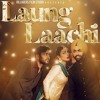 Laung Laachi Title Song Mannat Noor | Ammy Virk (Re-Prod. Rappy)