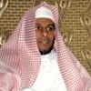 Abdullah Al Matrood Sura  70  Al - Ma'arij