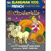Slangman's Fairy Tales: English to French, Level 1 - Cinderella By David Burke Audiobook Sample