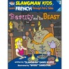 Slangman's Fairy Tales: English to French, Level 3 - Beauty and the Beast By David Burke Audiobook S