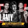 Download مهرجان دي ملها دي  تيفا العالمى - اسلام جاكى شان توزيع مانو Mp3