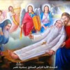 Download انبا كاراس يا مختار Mp3