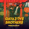 $GAYAZOV BROTHER$ & Grigorevskiy  Пьяный туман (Jaykar-Mashup)