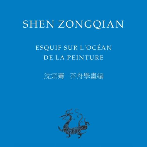 Shen Zongqian - Esquif sur l'océan de la peinture