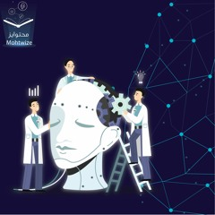 الذكاء الإصطناعي يهدد البشر